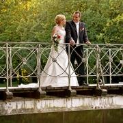 Hochzeitsfoto Karlsaue Kassel - Fotostudio Bär